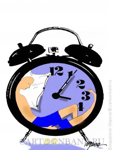 Карикатура: Будильник - кровать, Бондаренко Марина