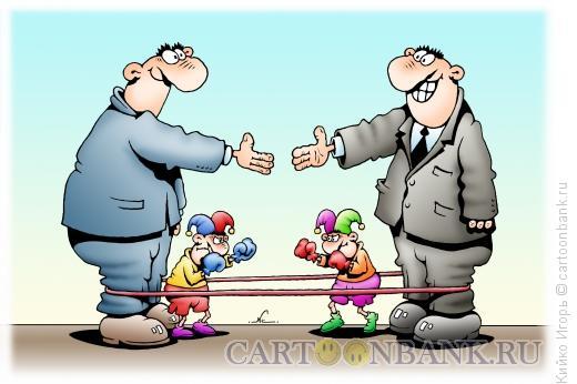 Карикатура: Короли и шуты, Кийко Игорь