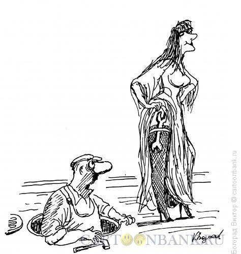 Карикатура: Ключ напрокат, Богорад Виктор