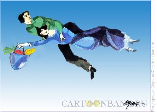 Карикатура: Шагал, Полет, Сумка в руке у женщины, Бондаренко Марина