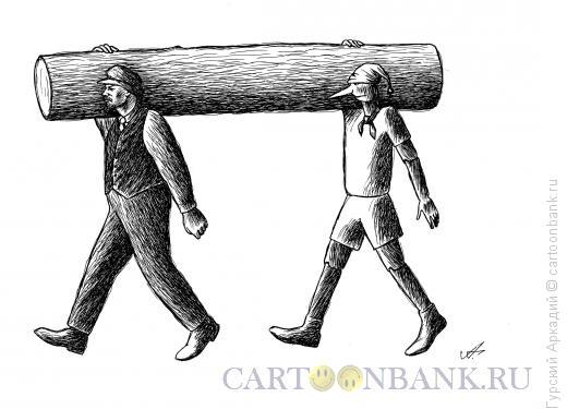 Карикатура: ленин и буратино, Гурский Аркадий