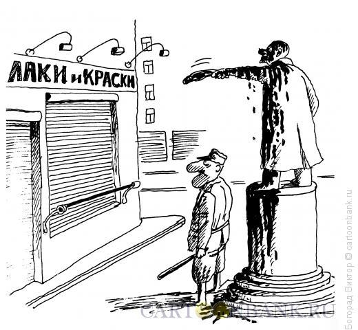 Карикатура: Прямое указание, Богорад Виктор