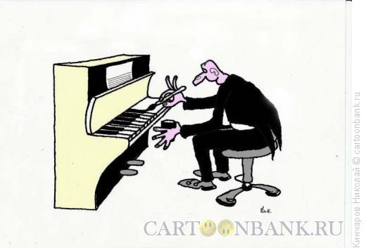 Карикатура: Человек и пианино, Кинчаров Николай