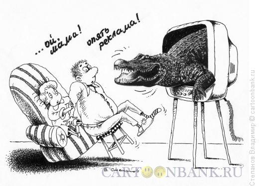 Карикатура: Опять реклама, Степанов Владимир