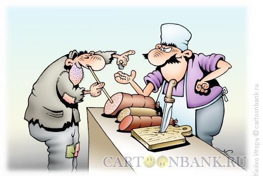 Карикатура: Понюшка колбасы, Кийко Игорь