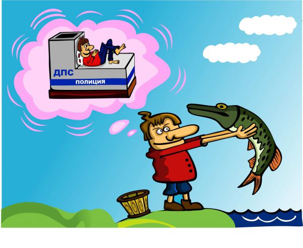 Карикатура: По щучьему велению, somnambula