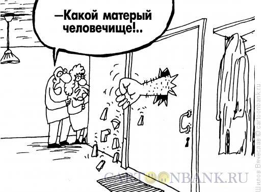 Карикатура: Нефтедоллары, Шилов Вячеслав