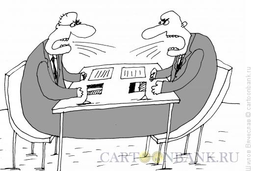 Карикатура: Одно и то же, Шилов Вячеслав