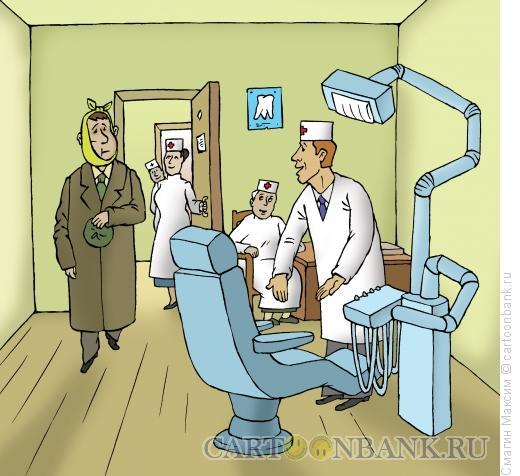 Карикатура: Ждали, Смагин Максим