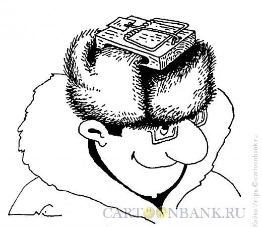 Карикатура: Дорогая шапка, Кийко Игорь