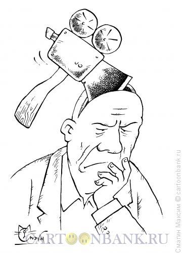 Карикатура: Киномысли, Смагин Максим