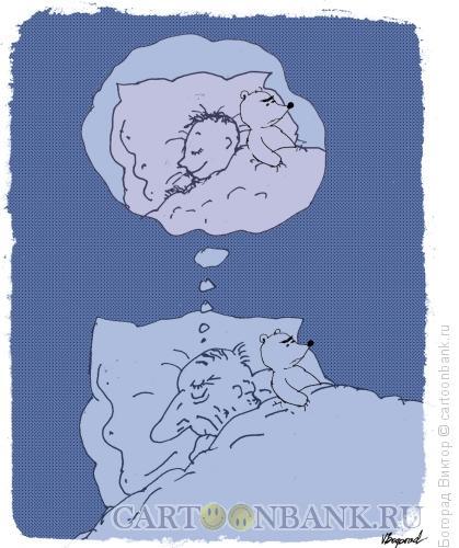 Карикатура: Сон старика, Богорад Виктор