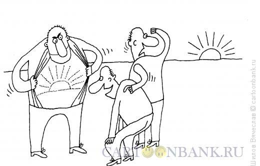 Карикатура: Татуировочка, Шилов Вячеслав