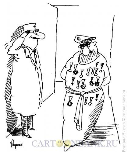 Карикатура: Отдание чести, Богорад Виктор