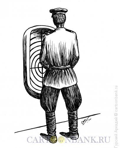 Карикатура: писсуар и мишень, Гурский Аркадий