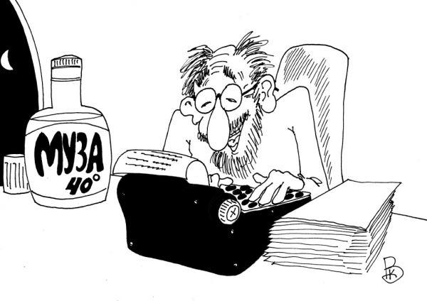 Карикатура: Без закуски, Валерий Каненков