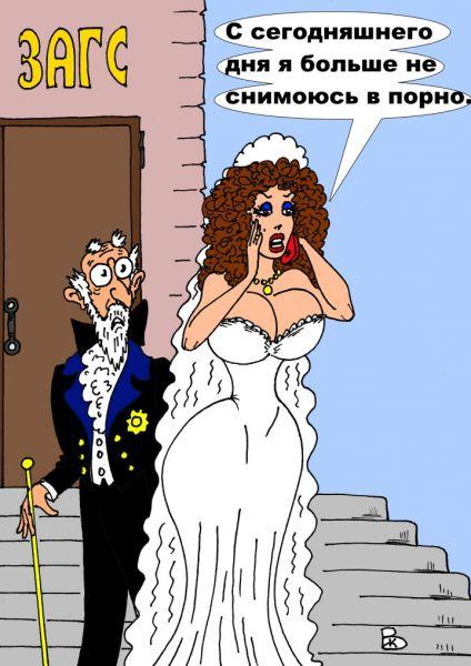 Карикатура: Basta, Валерий Каненков