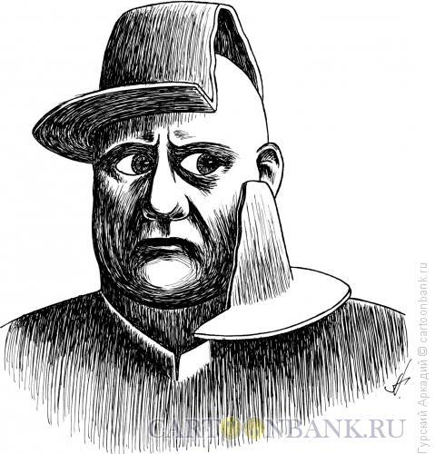 Карикатура: Шляпа, Гурский Аркадий