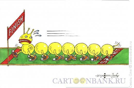Карикатура: Финиш, Смаль Олег