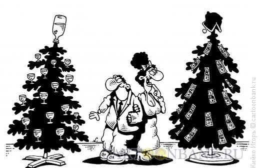 Карикатура: Новогодние елки, Кийко Игорь