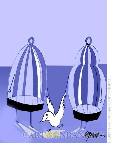 Карикатура: Две клетки и птенец, Бондаренко Марина