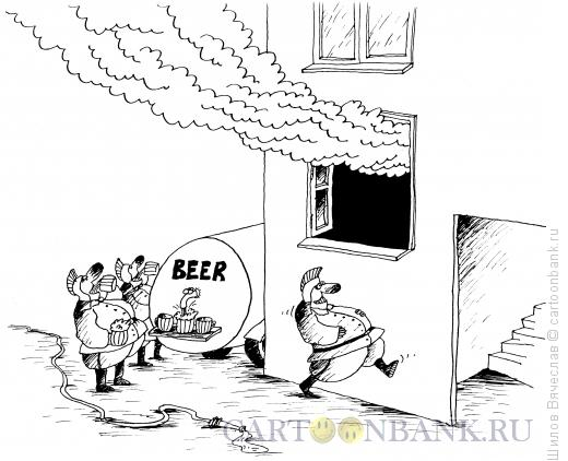 Карикатура: Пожарники и пиво, Шилов Вячеслав