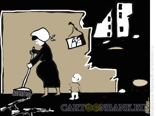 Карикатура: Город, мир,женщина, Бондаренко Марина