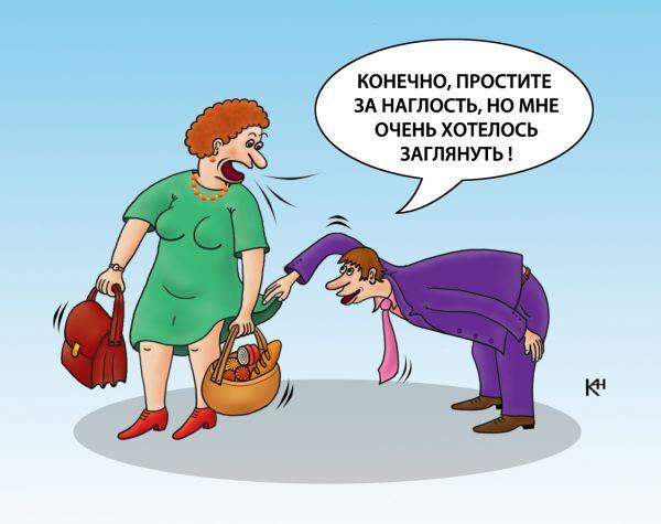 Карикатура: Любопытный, Александр Кузнецов