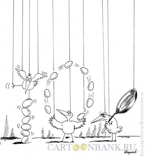 Карикатура: Птицы- марионетки, Богорад Виктор