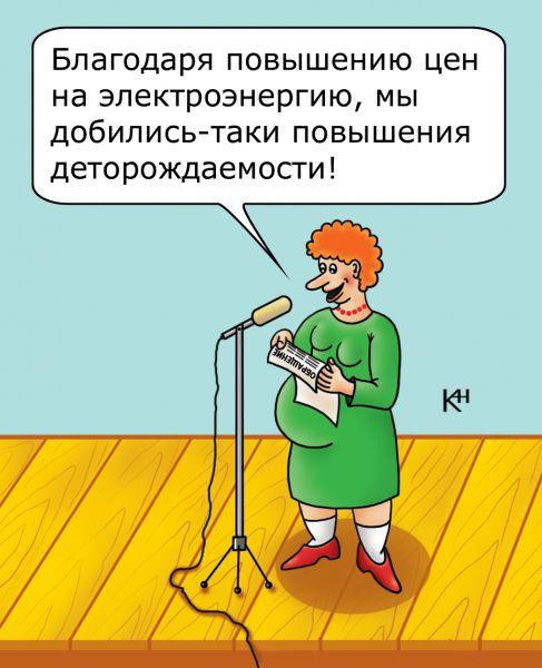 Карикатура: Повышение деторождаемости, Александр Кузнецов