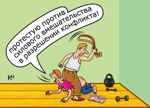 Карикатура: Наказывает за двойки, Александр Кузнецов