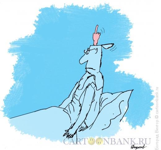 Карикатура: Пробуждение по долгу, Богорад Виктор