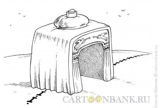 Карикатура: Хлебосольная арка, Смагин Максим