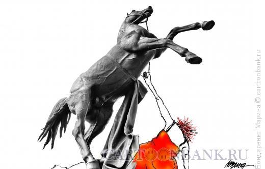Карикатура: Коня на скаку..., Бондаренко Марина