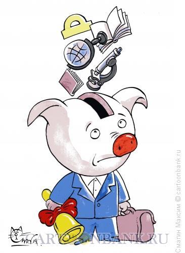Карикатура: Копилка для знаний, Смагин Максим