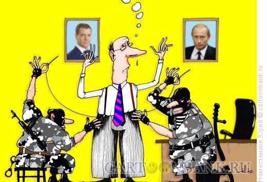 Карикатура: Коррупция, Наместников Юрий