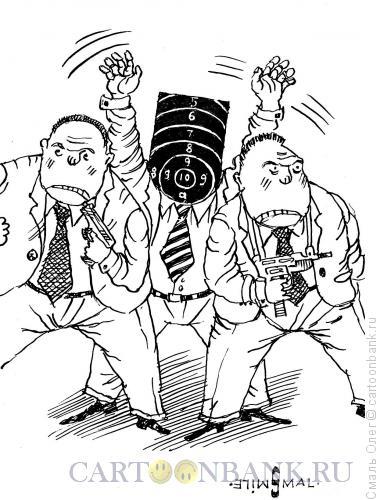 Карикатура: Телохранители, Смаль Олег