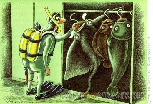 Карикатура: Гардероб аквалангиста, Дружинин Валентин