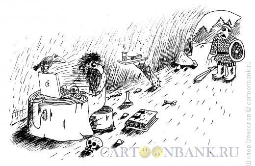 Карикатура: НТР, Шилов Вячеслав