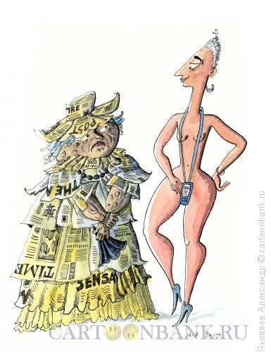 Карикатура: Пресса, Яковлев Александр