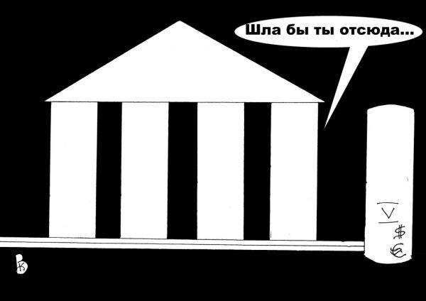 Карикатура: Пятая колонна, Валерий Каненков