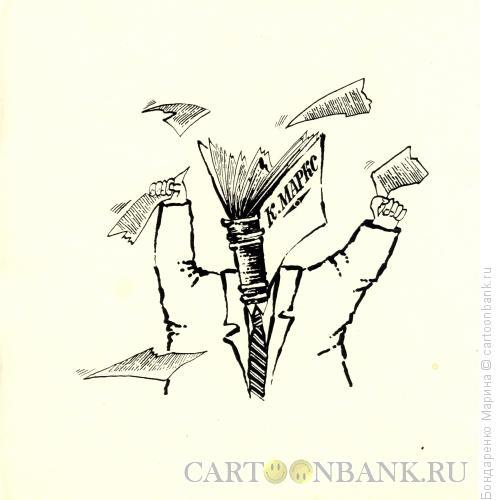 Карикатура: Книга, Бондаренко Марина