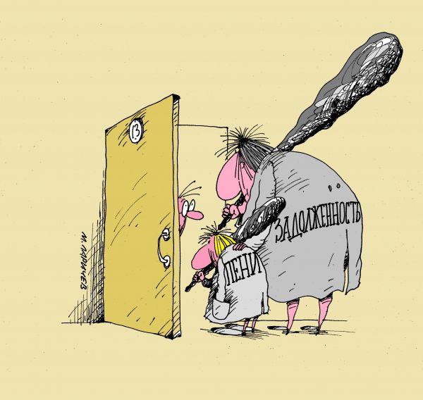 Карикатура: друзья, михаил ларичев