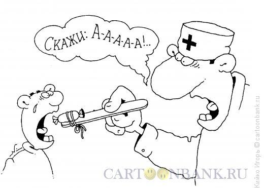 Карикатура: Конфетка, Кийко Игорь
