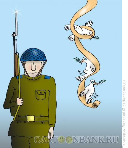 Карикатура: На посту, Тарасенко Валерий