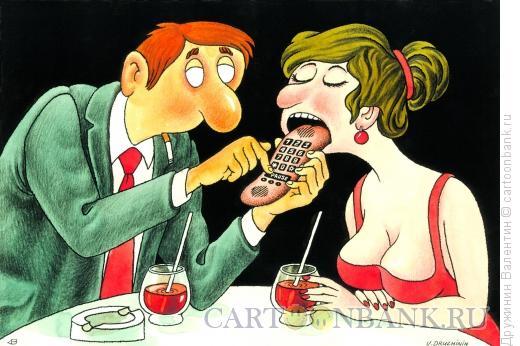 Карикатура: Пауза, Дружинин Валентин