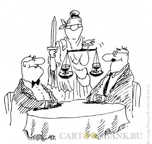 Карикатура: Весы правосудия, Богорад Виктор