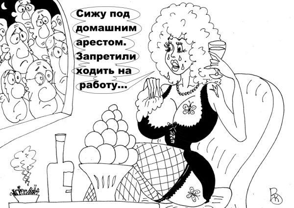 Карикатура: Незаменимая, Валерий Каненков