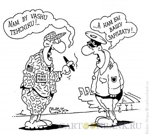 Карикатура: Техника и зарплата, Кийко Игорь