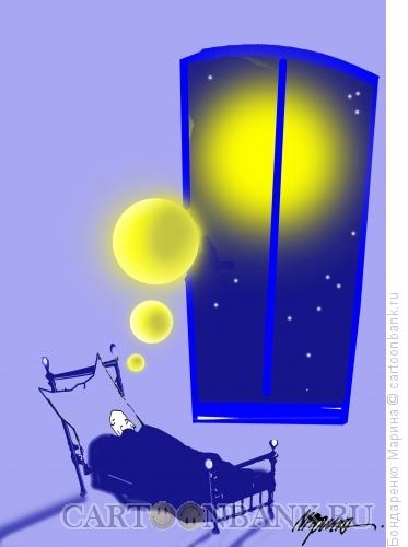 Карикатура: Ночь Мысли Луна, Бондаренко Марина